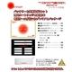 【電子たばこ】トウキョウスモーカープレミアムLS-5730 本体 - 縮小画像4