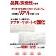 【電子タバコ】トウキョウスモーカー(東京スモーカー)ゼロ TS-ZERO本体+ケース(白)セット - 縮小画像2
