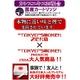 【電子タバコ】トウキョウスモーカー(東京スモーカー)ゼロ TS-ZERO本体+ケース(黒)セット - 縮小画像4