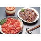焼肉名店「ぱんが」特製 赤と黒の炭火焼肉壷漬カルビ5kgセット