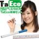 18,000円 電子タバコ「TaEco」スタンダード(8点セット/カートリッジ15個)