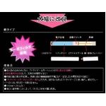電子タバコ「ライズスモーカー」本体セット|日本製カートリッジ仕様販売価格  14096円