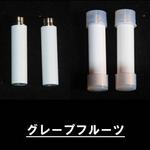 電子タバコ「ライズスモーカー」交換カートリッジ8個セット (グレープフルーツ風味)