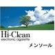 次世代電子タバコ「Hi-Clean」専用交換カートリッジ10個セット メンソール