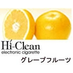 次世代電子タバコ「Hi-Clean」専用交換カートリッジ10本セット グレープフルーツ