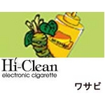 次世代電子タバコ「Hi-Clean」専用交換カートリッジ10個セット ワサビ