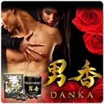 男香-DANKA-