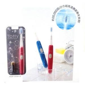 オムロン音波式電動歯ブラシ(チェリーピンク)/TOFFY