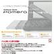デジタルメモ「ポメラ」 DM20(バイソンブラウン) 写真2