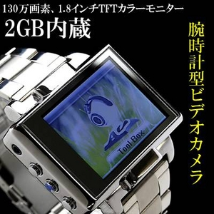 デジタル腕時計型 ビデオカメラレコーダー/録画録音機能付き