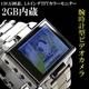 デジタル腕時計型 ビデオカメラレコーダー/録画録音機能付き 写真1