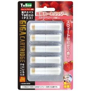 「TaEco」(タエコ)専用交換ギガカートリッジ(ストロベリー)5本入り