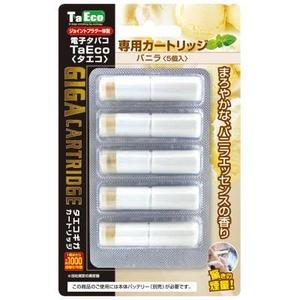 「TaEco/タエコ」用ギガ カートリッジ(バニラ)5本入り