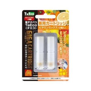 「TaEco/タエコ」用ギガ カートリッジ(ビタミンミックス)2本入り