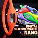 デジタル シリコン ウォッチ ナノ ネオン オレンジ Mサイズ