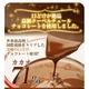 【チョコレートダイエット】チアチョコリッチ クーベルチュールチョコを使用 写真4