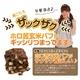 【チョコレートダイエット】チアチョコリッチ クーベルチュールチョコを使用 写真6