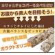 【チョコレートダイエット】 オールブランデトックチョコバー オールブランがチョコにザクザク♪  - 縮小画像4