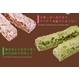 【チョコレートダイエット】 オールブランデトックチョコバー オールブランがチョコにザクザク♪  - 縮小画像6