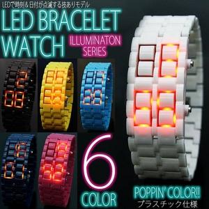 LEDブレスレット腕時計(ウォッチ) ホワイト (メンズサイズ) - 拡大画像