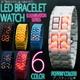 LEDブレスレット腕時計(ウォッチ) ホワイト (メンズサイズ) - 縮小画像1