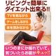 腹筋座椅子 アブキューティー レッド - 縮小画像2