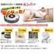 自動掃除機 iRobot(アイロボット) 新型ルンバ 550 【新品未使用・3年保証】 - 縮小画像2