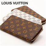 LOUIS VUITTON(ルイ・ヴィトン) 長財布 ジッピーウォレット モノグラム
