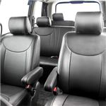 Dohm製 本革調シートカバー Executiveモデル ステップワゴン用 【S-H14】 ブラック 1台分