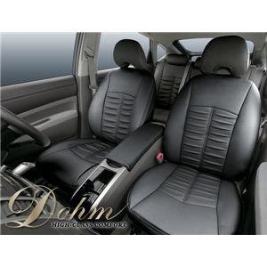 Dohm製 本革調シートカバー Standardモデル マーチ用 【N18】 2列 ブラック 1台分