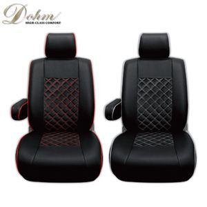 Dohm製 本革調シートカバー DIAモデル ワゴンR用 【D-SZ24】 軽自動車 レッドステッチ