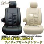Dohm製 本革調シートカバー Standardモデル ヴォクシー用 【T79】 3列シート ブラック