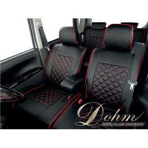 Dohm製 本革調シートカバー DIA MODEL