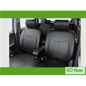 Dohm製 本革調シートカバー ECO MODEL