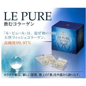 コラーゲン飲料 純度99.97% 飲むコラーゲン「LE PURE」(10cc×30包×2箱) - 拡大画像