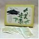 大山山麓「くま笹茶」 3箱 - 縮小画像2