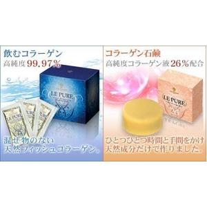 コラーゲン飲料 飲むコラーゲン「LE PURE」&石鹸セット