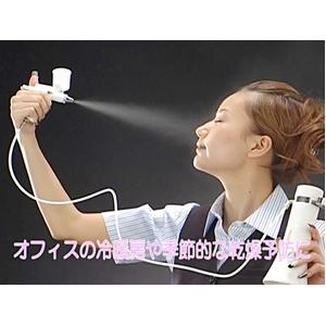 YUUKI炭酸ミストシャワー【フェイス用】