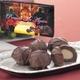 【ハワイ土産】プロミス・ミー・アゲイン マカデミアナッツチョコレート 6箱セット - 縮小画像1