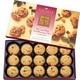 【ハワイ土産】  ハワイアンキング マカデミアナッツチョコチップクッキー 6箱セット - 縮小画像1