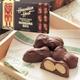 【ハワイ土産】  ハワイアンホースト マカデミアナッツティキチョコレート 6箱セット