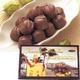 【ハワイ土産】  ハワイパラダイスチョコレート 12箱セット