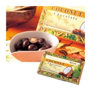 【ハワイ土産】  ココナッツチョコレート 10箱セット - 拡大画像