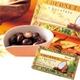 【ハワイ土産】  ココナッツチョコレート 10箱セット - 縮小画像1