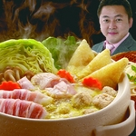 舞の海のカレーちゃんこ鍋