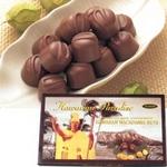 【ハワイ土産】ハワイパラダイスチョコレート 6箱セット 画像1