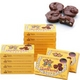 【ハワイ土産】Just Married (結婚しました) マカデミアナッツチョコレート 12箱セット