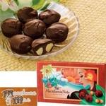 メネフネマック マカデミアナッツチョコレート 6箱セット