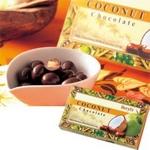 ココナッツチョコレート 10箱セット