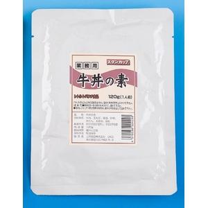 牛丼の素120g 11袋セット